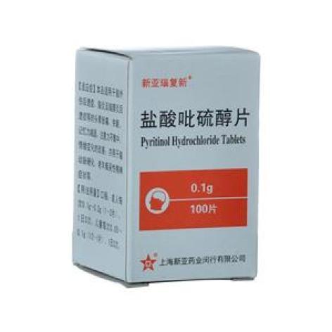 盐酸吡硫醇片(新亚脑复新)包装主图