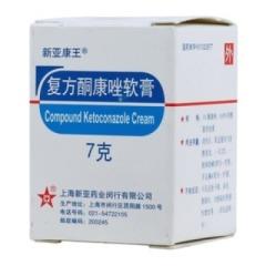 复方酮康唑软膏(新亚康王)