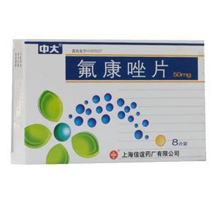 氟康唑片(中大)