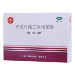 双歧杆菌三联活菌散(培菲康)