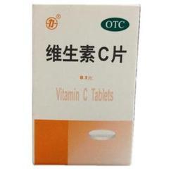 维生素C片(力生)