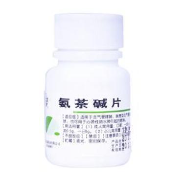 氨茶碱片(太原药业)