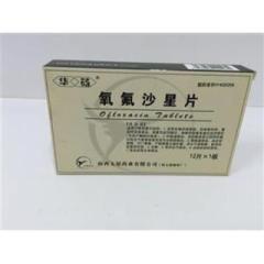 氧氟沙星片(太原)
