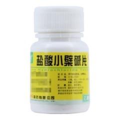 盐酸小檗碱片(云鹏)