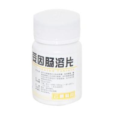 呋喃妥因肠溶片(云鹏)