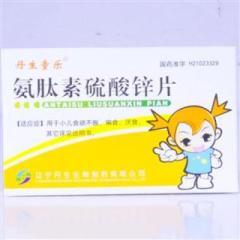 氨肽素硫酸锌片(丹生童乐)