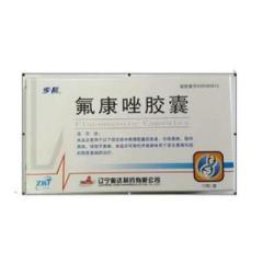 氟康唑胶囊(迪瑟)