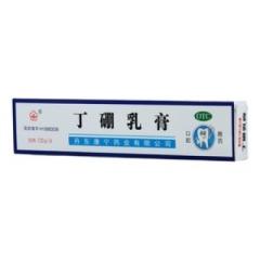 丁硼乳膏(康宁)