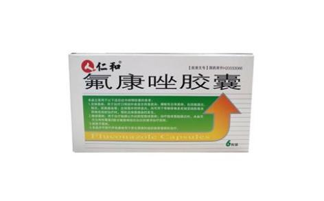 氟康唑胶囊(鲁银)主图