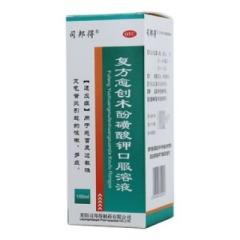 复方愈创木酚磺酸钾口服溶液(司邦得)