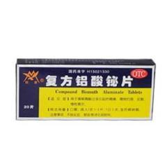 复方铝酸铋片(凯蒙)