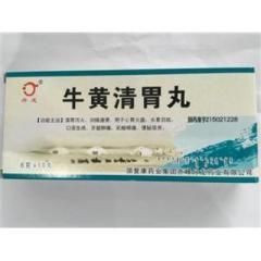 牛黄清胃丸(颈复)