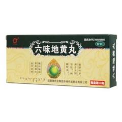 六味地黄丸(丹龙)