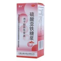 硫酸亚铁糖浆(惠丰)