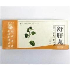 舒肝丸(樱花牌)