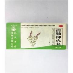 清肺抑火丸(樱花)