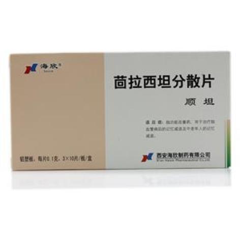 茴拉西坦分散片(顺坦)包装主图