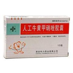 人工牛黄甲硝唑胶囊(科力)