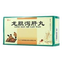 龙胆泻肝丸(漢王)