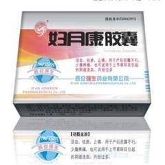 妇月康胶囊()