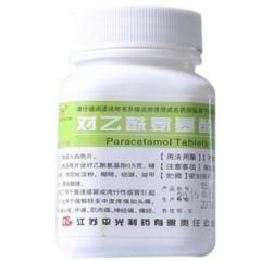对乙酰氨基酚片(平光)