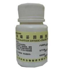 呋喃妥因肠溶片(四环)