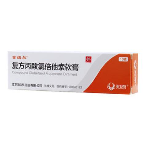 复方丙酸氯倍他索软膏(金纽尔)包装主图