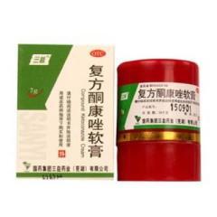 复方酮康唑软膏(皮康王)