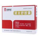 肾炎舒胶囊(中国药材)