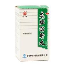 龙胆泻肝丸(白云山)