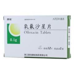 氧氟沙星片(康裕)