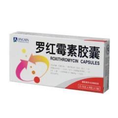罗红霉素胶囊(京新药业)