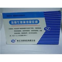 盐酸左氧氟沙星胶囊(为康)