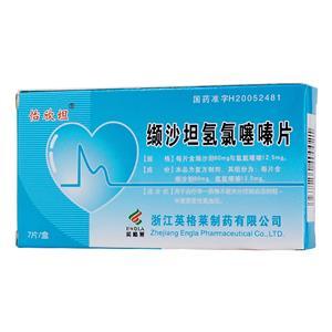 缬沙坦氢氯噻嗪片(怡欣坦)