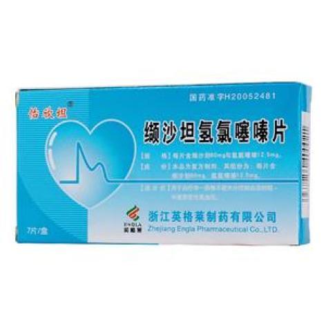 缬沙坦氢氯噻嗪片(怡欣坦)包装主图