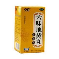 六味地黄丸(999)