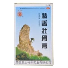 麝香壮骨膏(黄石)