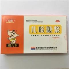 儿咳糖浆(中族)