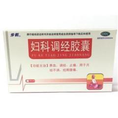 妇科调经胶囊(步長)