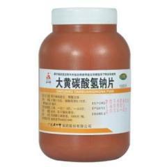 大黄碳酸氢钠片(大力神)