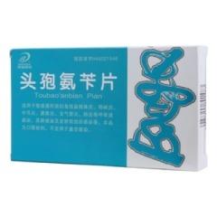 头孢氨苄片(邦琪集团)