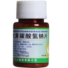 大黄碳酸氢钠片(十万山)