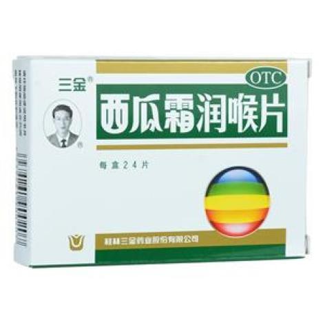 西瓜霜润喉片(三金)包装主图
