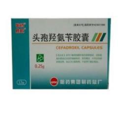 头孢羟氨苄胶囊(哈药)