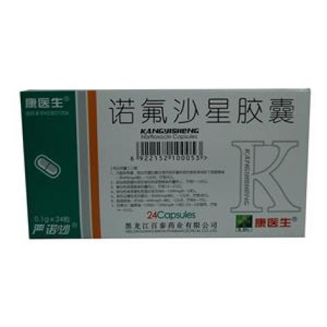 诺氟沙星胶囊(严诺沙)包装主图