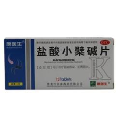 盐酸小檗碱片(康医生)
