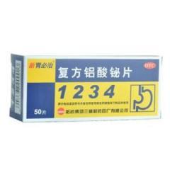 复方铝酸铋片(新胃必治)