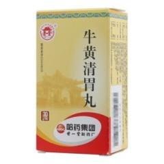 牛黄清胃丸(世一堂)