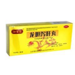 龙胆泻肝丸()