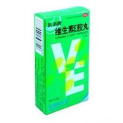 维生素E软胶囊(东海)